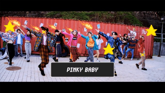 XOX 『PINKY BABY』MUSIC VIDEO