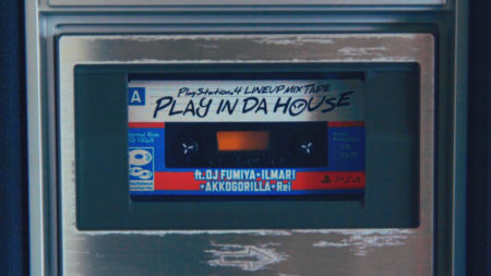 PS4® Lineup『PLAY IN DA HOUSE』 ft. DJ FUMIYA+ILMARI+AKKOGORILLA+Rei  Music Video