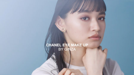 CHANEL  EYE MAKE UP BY GINZA