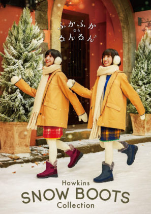 ABC-MART『HAWKINS SNOW BOOTS COLLECTION』KV
