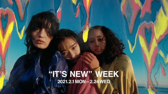 """LUMINE """"IT'S NEW"""" WEEK 2021 S/S YOUR COLOR"""
