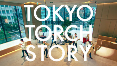 TOKYO TORCH STORY with 東京スカパラダイスオーケストラ Official Movie
